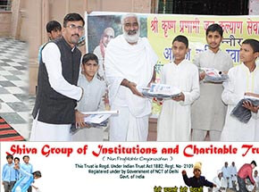 SHIVA GROUP OF INSTITUTIONS AND CHARITABLE TRUST