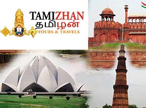 Tamizhan Travels